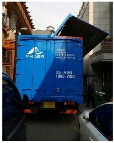 1톤트럭이사