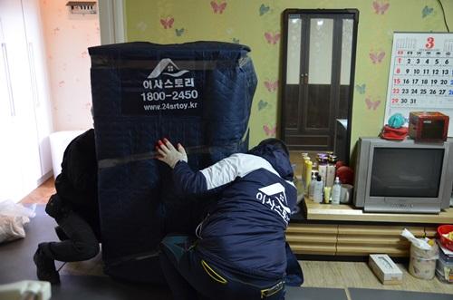 대전이삿짐센터